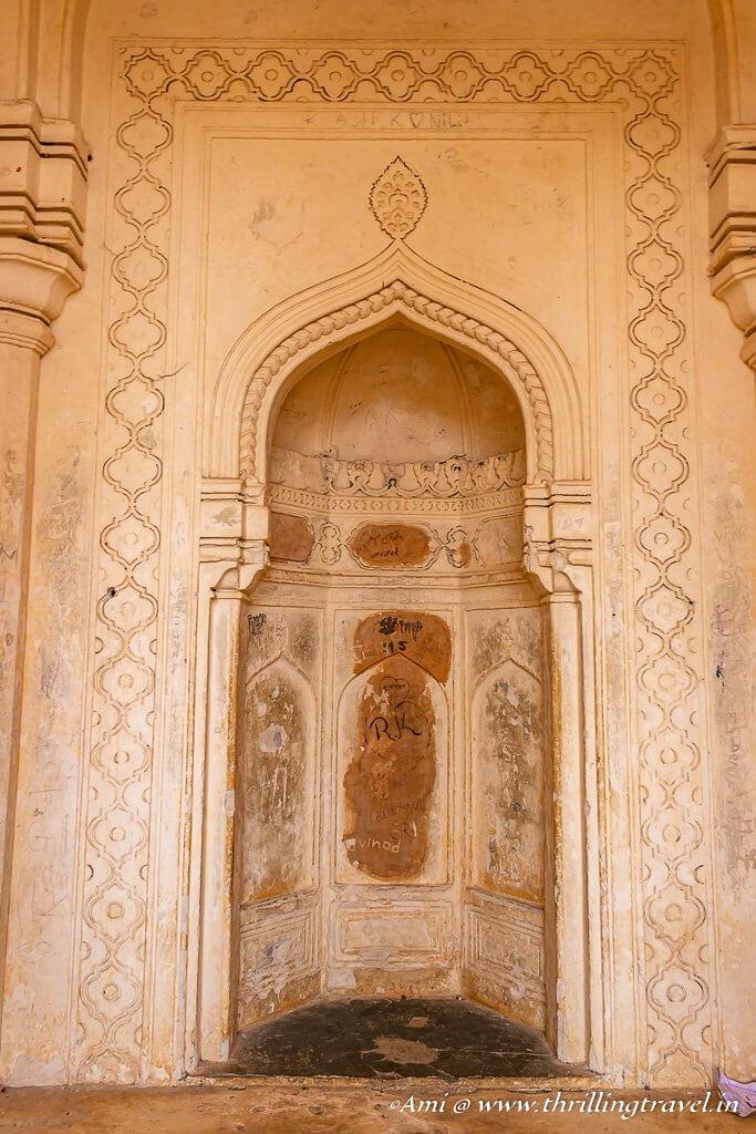 Mihra of Jamia Masjid, Gandikota