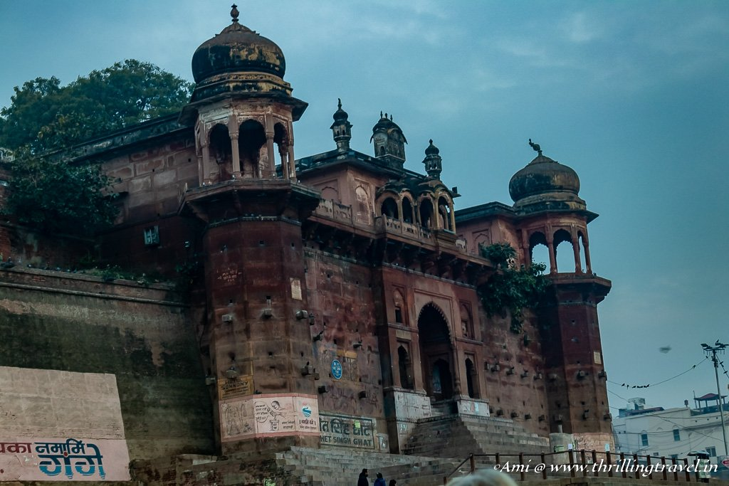 Chet Singh Ghat with his fortress