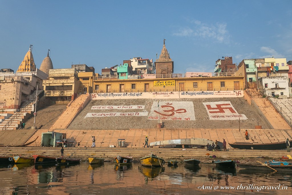 One of the Varanasi Ghats - Jain Ghat