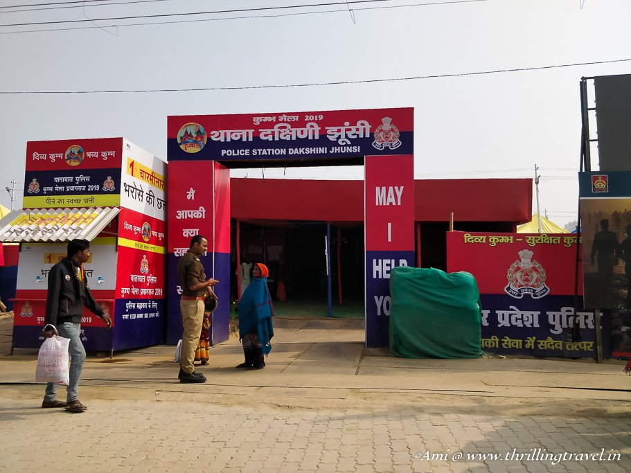 Police station at Kumbh Mela