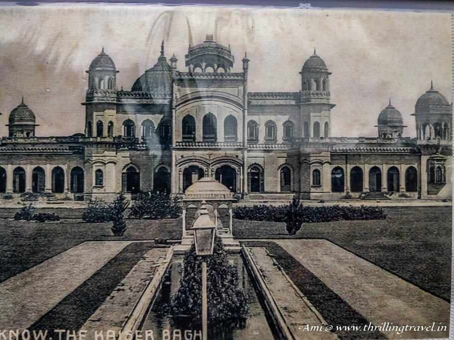 The original Pari Khana of Kaiserbagh