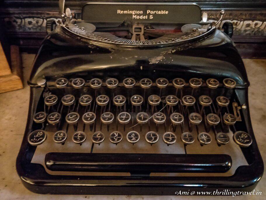 Urdu Typewriter in Kotwara House