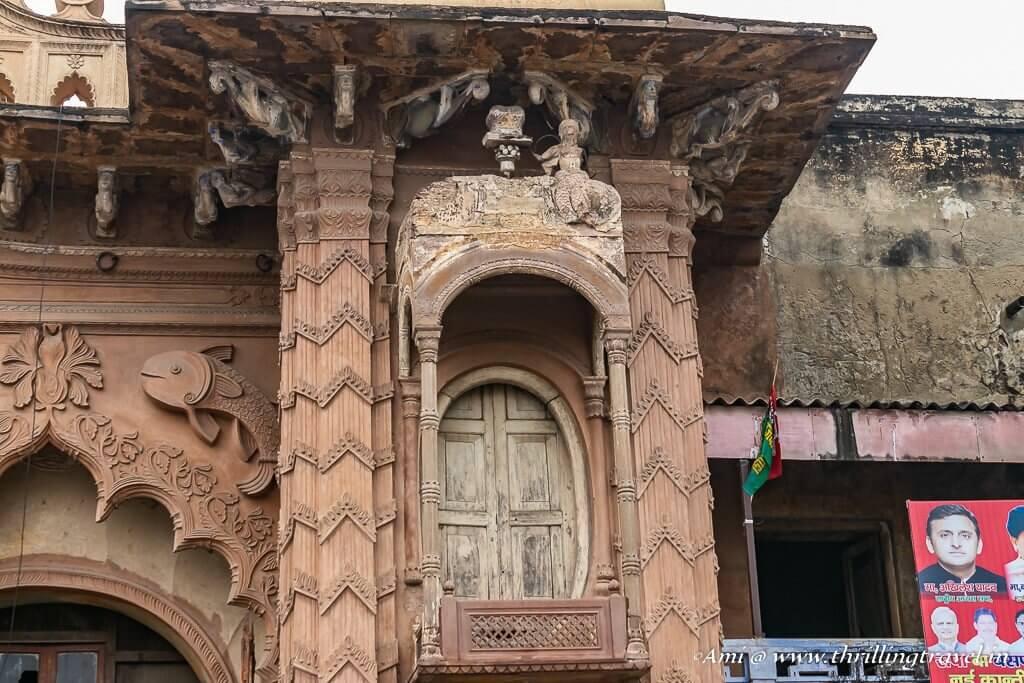Watch Tower of Lakhi Gate