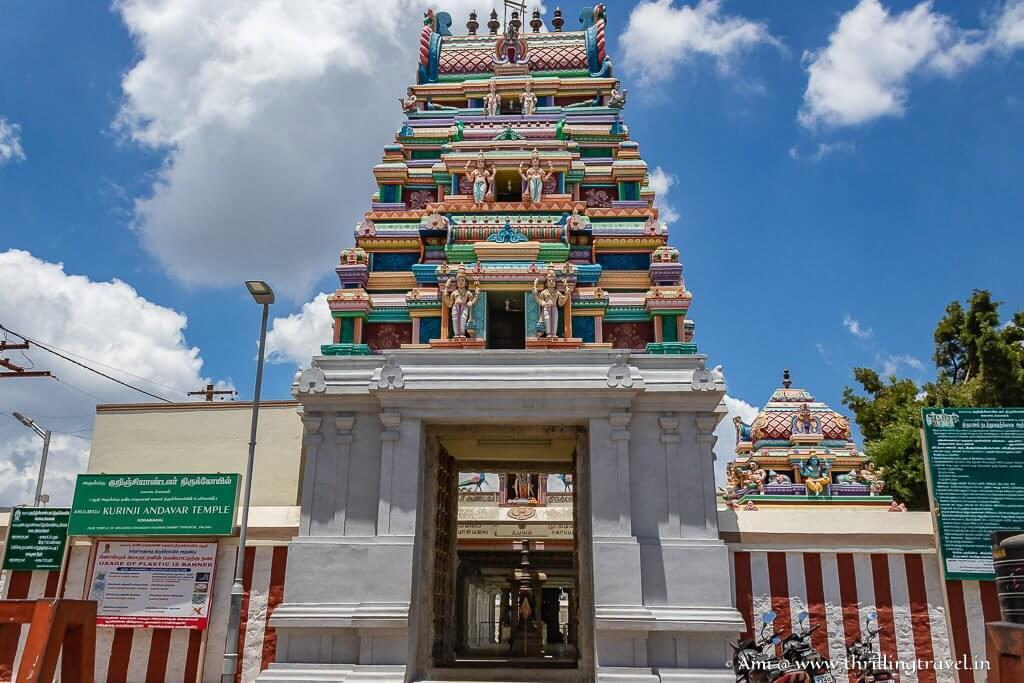 Things to do in Kodaikanal-Kurinji-Andavar Temple