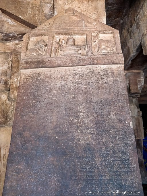 Inscriptions on one of the pillars of Pattadakal temples