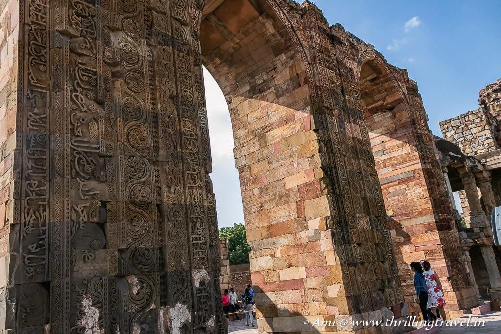 The screens around Qutub Minar mosque