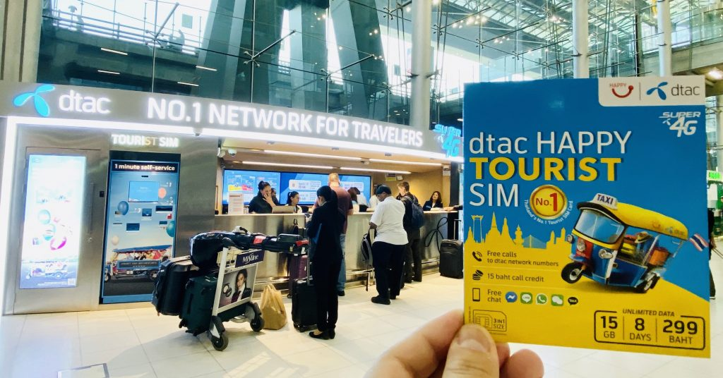 DTAC Happy Tourist Sim can be bought at the Airport