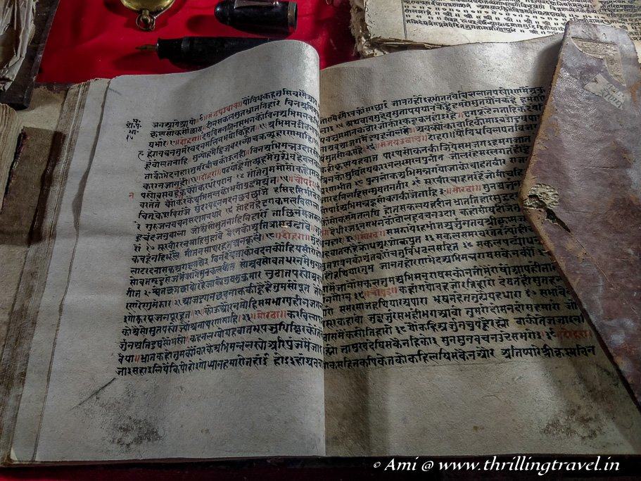 The rare texts belonging to the Katoch Dynasty as displayed in the Kangra museum