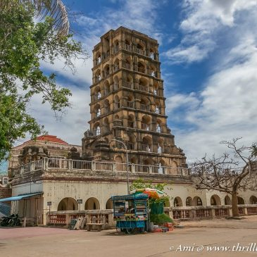 Thanjavur Palace – A rare Maratha Palace in South India