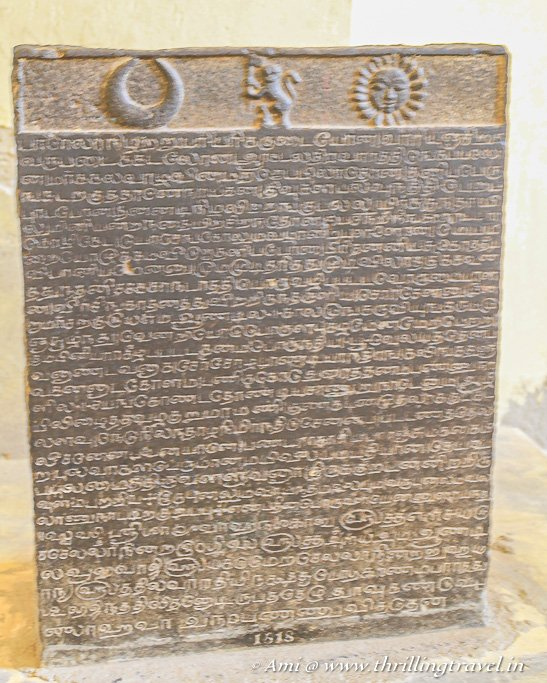 Chola inscription kept in the museum