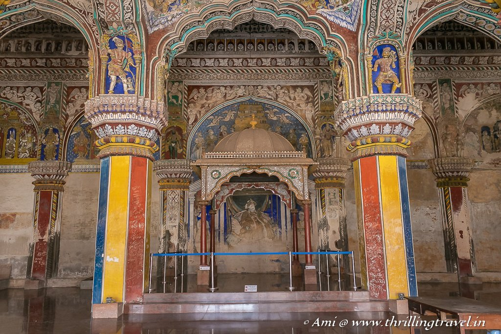Durbar Hall with the wall painting of Raja Serofji
