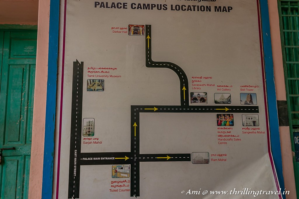Map of the Thanjavur Maratha Palace