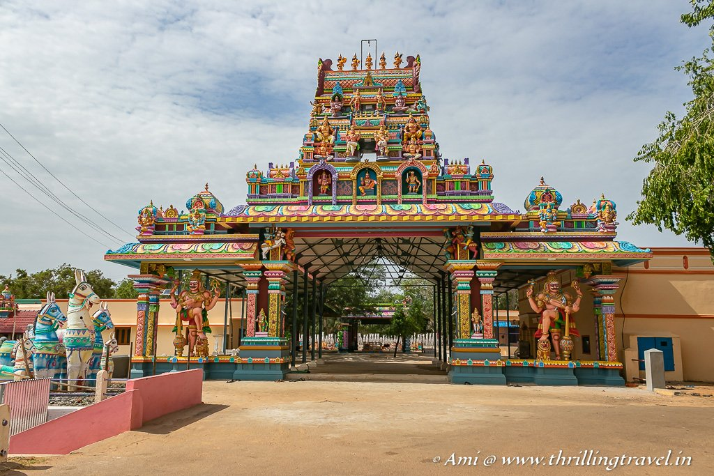 The entrance of Andavar Solai Temple