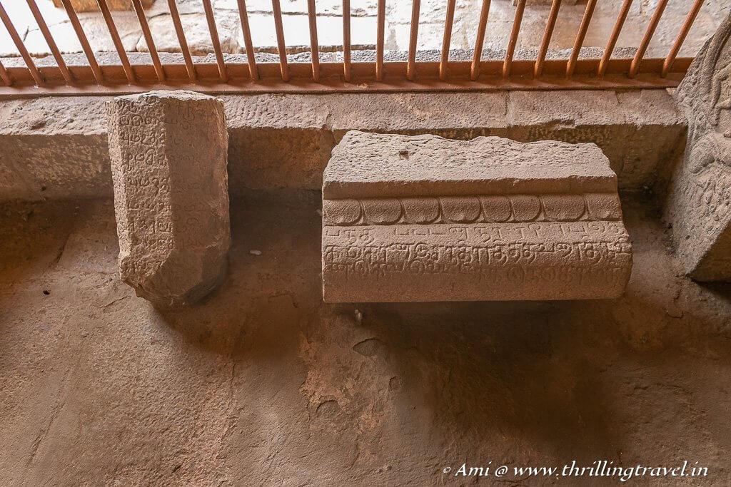 A broken inscription kept in the Airavatesvara museum