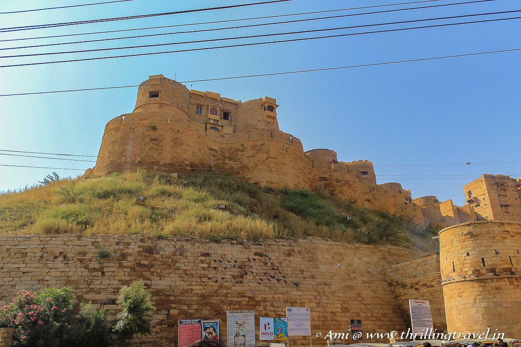 Jaisalmer fort - atop the Trikuta Hill
