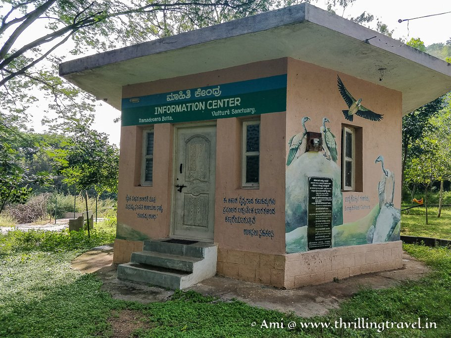 Ramanagara Vulture Sanctuary's Information Center