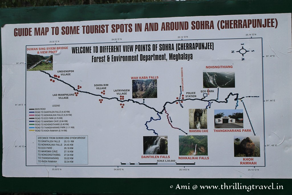 A map of the best places to visit in Cherrapunji