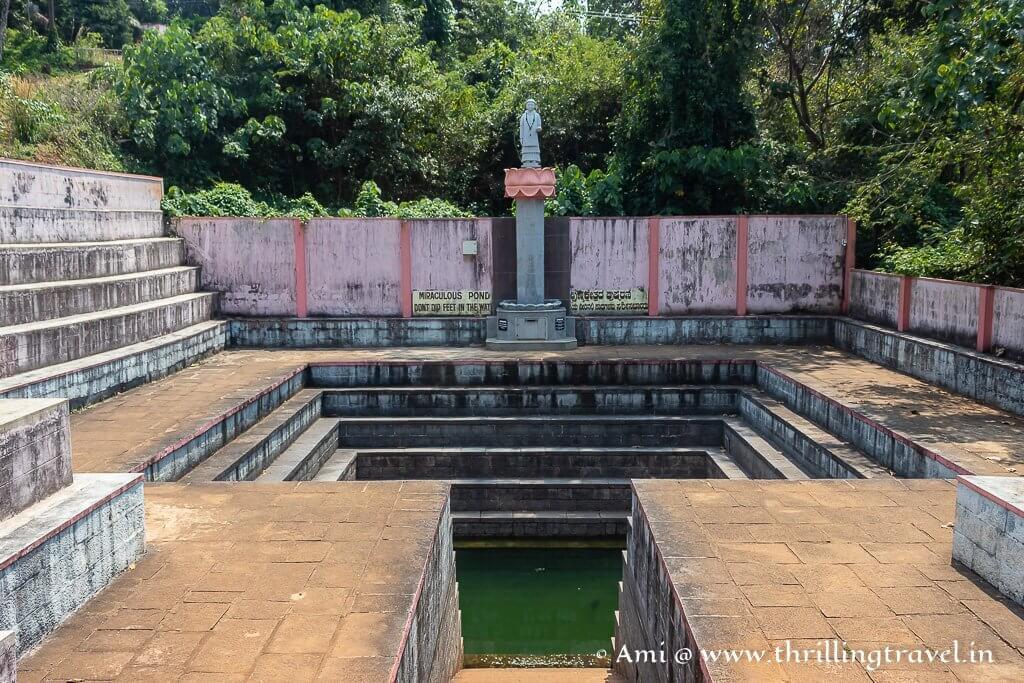 The miracle pond at the Karkala church