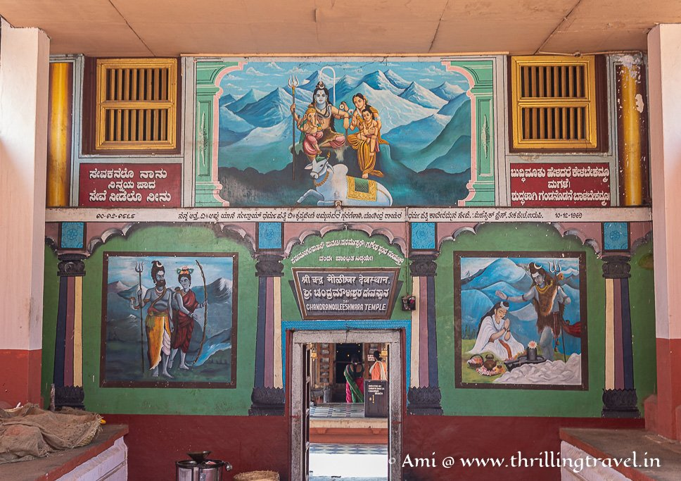 Chandramouleswara temple - an 8th century temple in the Udupi Sri Krishna Matha