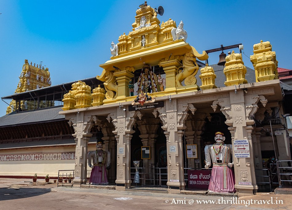 The glimpse of Dravidian architecture seen in the entrance of the Udupi Sri Krishna temple