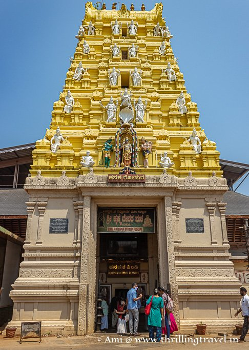 Kanakana Kindi entrance - the start of an interesting Udupi Krishna story