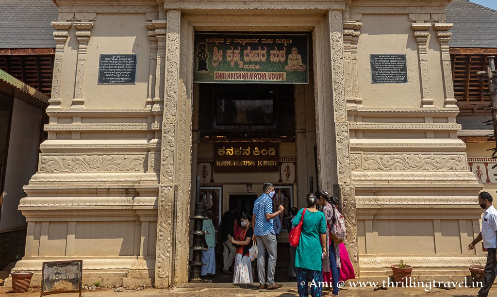 Kanakana Kindi - the window from where you can get a glimpse of Udupi Krishna