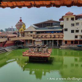 Madhwa Sarovar - the Udupi Krishna temple pushkarni