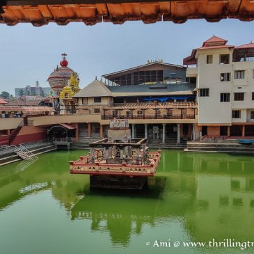 Udupi Krishna Temple Story of Mystic & Miracles