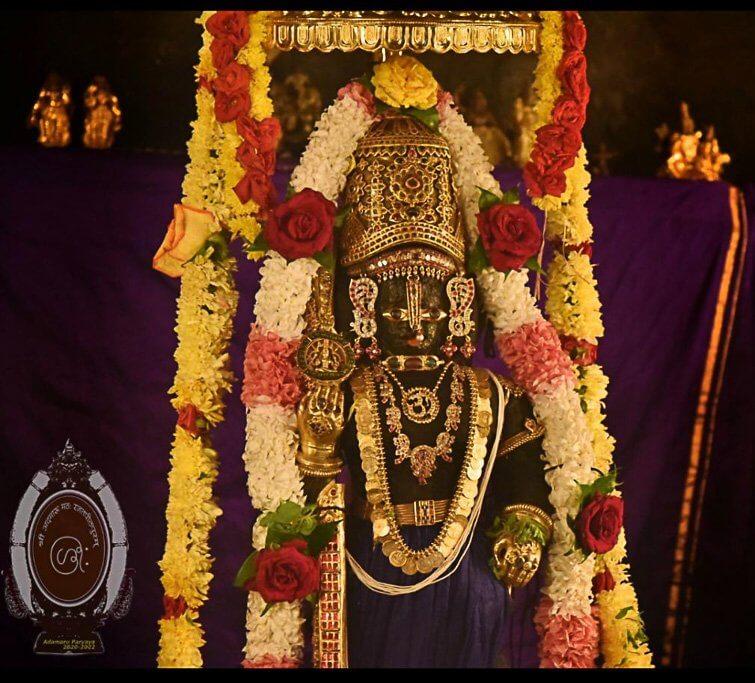 Udupi Krishna