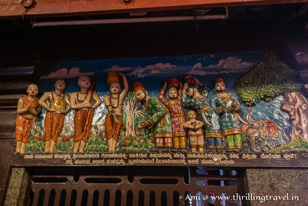 The Udupi Krishna Temple story of the hidden treasure engraved on the roof