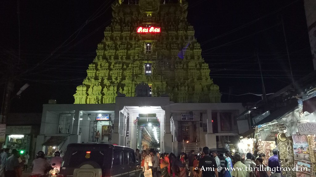 Rameswaram temple - where one of the 12 jyotirlingas is located