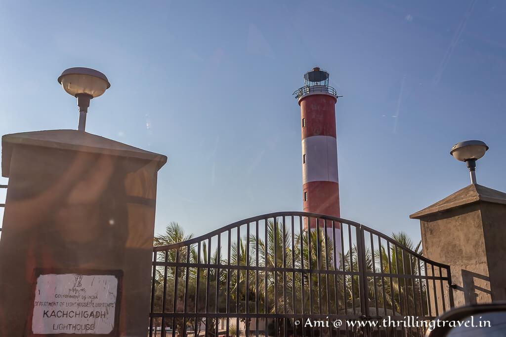 Kachchigarh lighthouse on Shivrajpur beach
