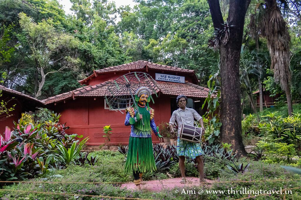 Chitra Kuteera - the picture exhibition of Janapada Loka