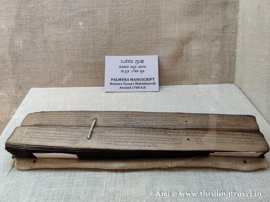 Ancient scripts on display at the folk arts museum in Janapada Loka