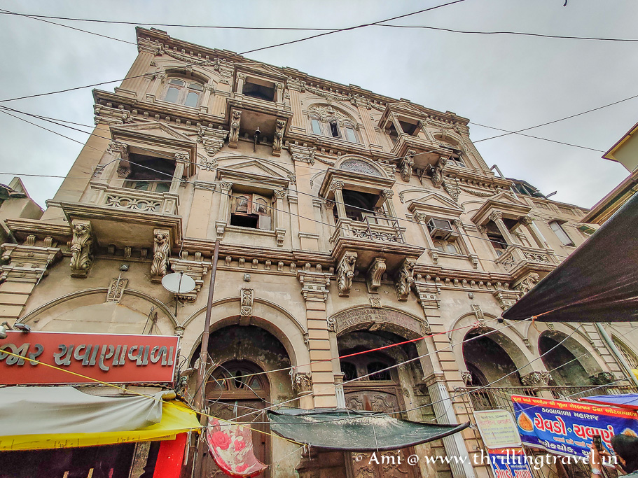 Ahmedabad stock exchange